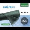 Сетка затеняющая KARATZIS зелёная, размер 4х50 м, тень 65% - Греция