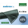 Сетка затеняющая KARATZIS зелёная, размер 6х50 м, тень 65% - Греция