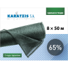 Сетка затеняющая KARATZIS 65%