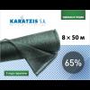 Сетка затеняющая KARATZIS зелёная, размер 8х50 м, тень 65% - Греция