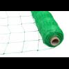 Сетка шпалерная Agreen зеленая 1,7х50 м (ячейка 16х17 см)
