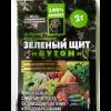 """Бутон """"Зелений щит"""" (2г) - Агромаксі"""