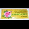 Варроадез (амитраз. масло кориандра), 10 пластин