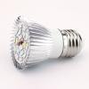 Фитолампа (светодиодная) 20 W, GR-20+