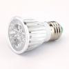Фитолампа (светодиодная) 15 W, PS-15