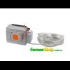 Фитосветильник полного спектра 50 ватт 220 вольт тип 1 (эконом)