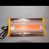 Фитолампа 70 ватт 220 вольт, Full spectrum