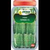 Огурцы Гермес  F1 (50 дражированных семян) -SEDOS