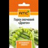 Горох овощной Драгон (10гр) -AMC
