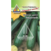 Кабачки цукіні Аеронавт (3г)