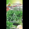 Петрушка листкова Армавірська (3г)