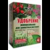 Альянсед удобрение Универсальное Комнатные растения, 300гр - Украина