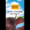 Буряк столовый Кестрел Ф1 (5гр) -AMC