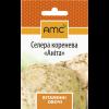 Селера Анита корневая (1гр) -AMC