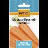 Морковь Красный Великан (2гр) -AMC