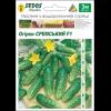Огурцы Сремский F1 (20 инкрустированных семян на 3м водорастворимой ленте) -SEDOS