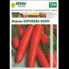 Морковь Королева Осени (330 дражированных семян на 10м водорастворимой ленте) -SEDOS