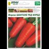 Морковь Шантане Ред Коред (330 дражированных семян на 10м водорастворимой ленте) -SEDOS