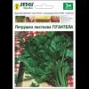 Петрушка Гигантелла (100 дражированных семян на 3м водорастворимой ленте) -SEDOS