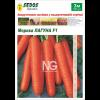 Морковь Лагуна F1 (100 инкрустированных семян на 3м водорастворимой ленте) -SEDOS